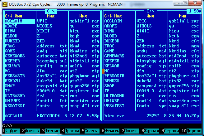 http://imasters.org.ru/images/dosbox.png